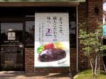 syoumen_r
